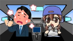 4.1 オーバーヒートした車に残る後遺症その1「エアコンが効かなくなった!」