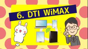 6.DTI WiMAX