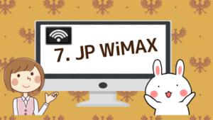 7.JP WiMAX