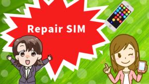 Repair SIM